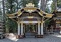 Mizuya, Tōshō-gū, Nikko, East view 20190423 1.jpg