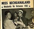 Mmabontle wa Botswana ka 1965.jpg