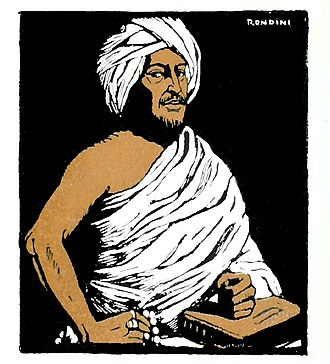 Mohammed Abdullah Hassan - Illustration of Mohamed Abdullah Hassan by da Rondini, from cover of Il Mullah del paese dei somali by Douglas Jardine