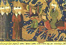 Isaac in Islam - Wikipedia