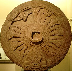 Dvaravati - Mon Wheel of the Law (Dharmacakra), art of Dvaravati period, c. 8th century.