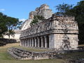 Monumental Architecture - Uxmal Archaeological Site - Merida - Mexico.jpg