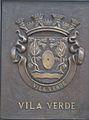 Monumento aos Arcebispos de Braga (Vila Verde).JPG