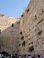 More Wall! (2776751624).jpg