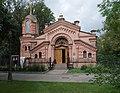 Moscow, Archangel Michael at Kutuzov's Hut (1).jpg