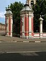 Moscow, Staraya Basmannaya 16-1 gates.jpg