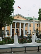 Moscow, embassy of Armenia (2)