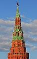 Moscow 05-2012 Kremlin 05.jpg