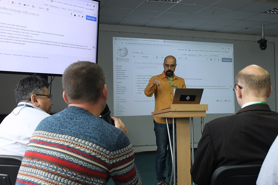 Moscow Wiki-Conference 2019 (2019-09-29) 30.jpg