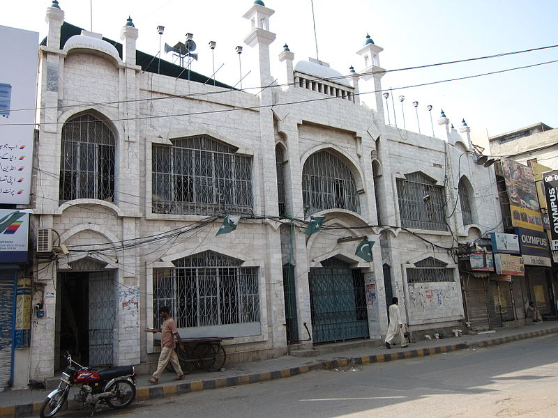 File:Mosque of Mai Lado front view.JPG