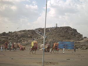 Mount Arafat - Mount Arafat