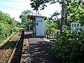 Mr kanatake station.jpg