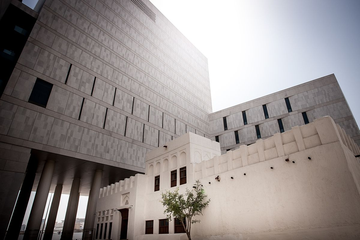 Msheireb Museums Wikipedia