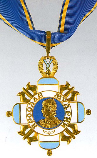 Order of Prince Yaroslav the Wise - Image: Mudryj 2 3