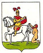Mukacheve Coat of Arms.jpg