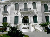 Musee national - alexandrie facade vue large.JPG