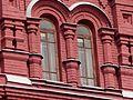 Museo Estatal de Historia, Moscú, Rusia, 2016 07.jpg