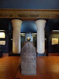 Museo Gregoriano Egizio (Città del Vaticano) 3.JPG