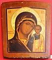 Museo delle Icone e della Tradizione Bizantina (Frascineto)26.jpg