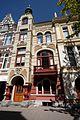 Museumkwartier, Amsterdam, Netherlands - panoramio (55).jpg