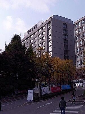 Myongji University - One of Myongji University's college buildings, Seoul