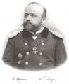NYurgens1895.png