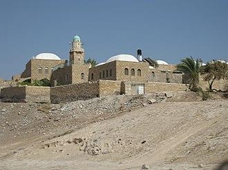 Nabi Musa - Nabi Musa, 2010