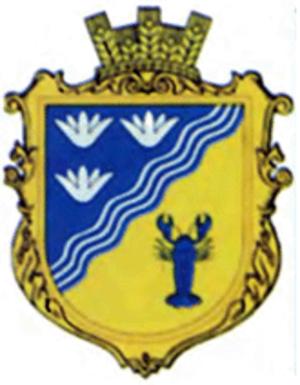 Nadlymanske - Image: Nadlimanske gerb