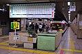 Nagaden 1000 at Nagano Station (46648694445).jpg