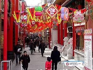 Nagasaki Chinatown - Lantern Festival 2005