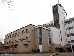 Nagoya Women's University Shioji Campus 20131209.JPG
