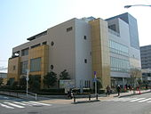 Nagoya city Nakagawa library and Nakagawa Playhouse-20150211.jpg