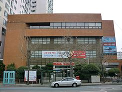 Nam Busan Post office.JPG