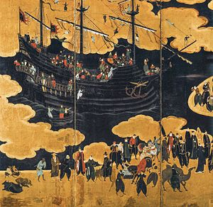 Portuguese Nagasaki - Screen depicting the unloading of the black ship. The Portuguese carrack is depicted in great detail.