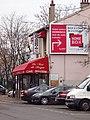 Nanterre-FR-92-restaurant Le Roc de Peyre-a1.jpg