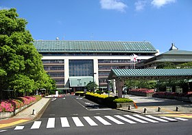 Narita-city-office,japan.jpg