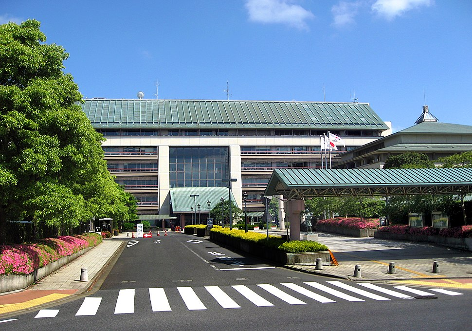 Narita-city-office,japan