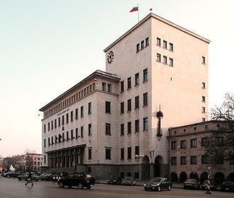Bulgarian National Bank - Image: National Bank of Bulgaria
