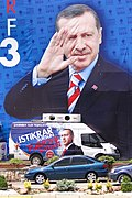 National Election Campaign Banner for PM Recep Tayyip Erdogan - Justice and Development Party - Gaziantep - Turkey - 02 (5772535254).jpg