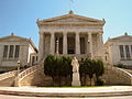 National Library - Athens.jpg