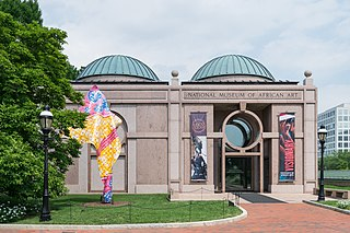 museum about African Art located in Washington, D.C.