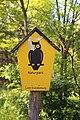 Naturpark Schlaubetal Pinnow 01.JPG
