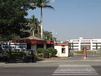 Pune - National Chemical Laboratory