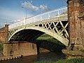 New Bridge, Powick - geograph.org.uk - 1284049.jpg