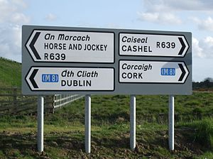 R639 road (Ireland) - Contemporary signage on the R639.