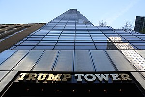 Trump Tower (New York City)
