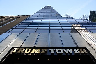 Trump Tower - Looking upward from the Fifth Avenue entrance