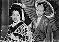 Ninjō kamifūsen (1937) 1.jpg