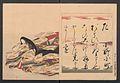 Nishikizuri onna sanjūrokkasen-Courtiers and Urchins, frontispiece for the album Brocade Prints of the Thirty-six Poetesses MET JIB5 006.jpg