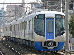 Nishitetsu Tenjin Ōmuta Line - Image: Nishitetsu tenjin omuta line cars
